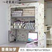 簡易防塵布衣柜單人衣櫥