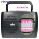 SAMPO 聲寶(AM/FM)手提式收音...