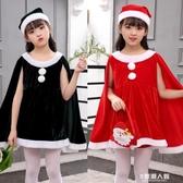 圣誕節男女童服裝節日演出服圣誕老人紅黑披風披肩小女孩圣誕衣服 9號潮人館