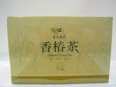 台東原生植物~香椿茶5公克×20包/盒