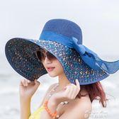 遮陽帽子女夏遮陽帽防曬大沿可折疊草帽防紫外線海邊太陽帽青年   麥琪精品屋
