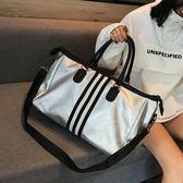 旅行袋網紅韓版旅行包女手提外出門包包行李袋男大容量短途旅游出差潮包 愛麗絲精品