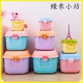 收納箱 兒童玩具收納箱寶寶收納盒塑料零食儲物整理箱