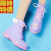 短筒雨靴-甜美可愛靈動果凍色女雨鞋3色66ak9[時尚巴黎]