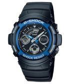 【優惠特價】G-SHOCK | AW-591-2ADR CASIO 卡西歐 手錶 藍色 46mm