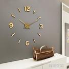 創意個性diy數字時鐘現代簡約客廳掛鐘墻貼壁鐘靜音墻鐘貼墻鐘錶