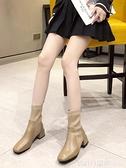 短靴 粗跟百搭馬丁靴女2020新款秋冬季方頭中跟彈力襪靴針織瘦瘦短靴女 開春特惠