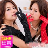 手套 白/黑/紅/粉 時尚迷人 褶皺手套 網紗/蕾絲手套/皺褶手套/造型手套 仙仙小舖