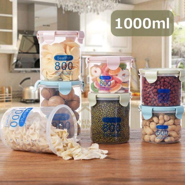 搭扣透明塑料密封保鮮罐 1000ml 收納盒 密封罐 保鮮盒 隨機出貨【AB014】《約翰家庭百貨