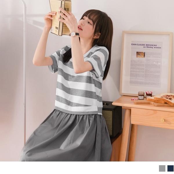 《DA5465-》圓領橫條紋拼接A字裙假兩件洋裝 OB嚴選