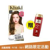 HELLO BUBBLE泡沫染髮劑 灰卡其棕-7K (預計10/1出貨)【康是美】