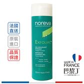 【法國最新包裝】Exfoliac 法黎雅 控油潔膚凝膠 200ml【巴黎丁】