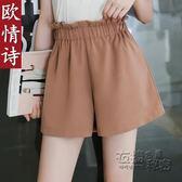 花苞短褲女夏新款顯瘦高腰韓版寬鬆百搭五分闊腿大碼雪紡短褲 衣櫥の秘密