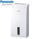 Panasonic國際牌 6公升環保除濕...