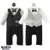 連身衣 正式會場假式款宴會西裝 長袖連身衣 薄款  兩款 寶貝童衣