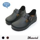 男鞋 寬版簡約懶人鞋 MA女鞋 T260...