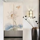 可愛時尚棉麻門簾E852 廚房半簾 咖啡簾 窗幔簾 穿杆簾 風水簾 (60cm寬*90cm高)