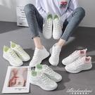 老爹鞋子女夏季新款2020韓版百搭網面小白鞋女軟底休閒跑步運動鞋 黛尼時尚精品