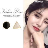 不對稱耳釘女新款潮氣質韓國耳墜簡約小巧耳飾純銀冷淡風耳環 凱斯盾