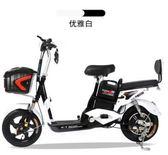 貝特優美新國標電動車48V成人電動自行車電瓶車男女性雙人代步車 MKS免運