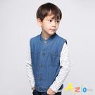 Azio Kids男童 背心 牛仔立領開釦背心(藍) Azio Kids 美國派 童裝