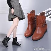 內增高短靴鏤空女靴子女士平底春秋單靴馬丁靴秋冬女鞋子 卡布奇诺