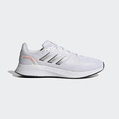 Adidas Runfalcon 2.0 [FY5944] 男鞋 運動 休閒 慢跑 避震 透氣 健身 穿搭 愛迪達 白