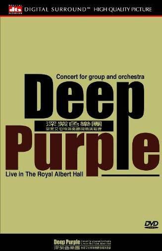 深紫色樂團 皇家艾伯特演奏廳現場演唱會 DVD (音樂影片購)