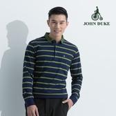 JOHN DUKE 約翰公爵美式休閒立領POLO衫(綠藍)