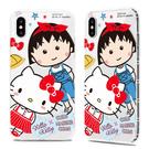 88柑仔店----新款Hello Kitty櫻桃小丸子iPhoneX手機殼硅膠7蘋果8Plus透明防摔
