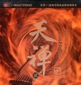 天禪(2): 古琴‧巫娜 HDCD  (購潮8)