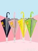 兒童雨傘 恐龍兒童雨傘男女童卡通小學生幼兒園寶寶公主上學雨傘透明防水套 童趣屋  新品 LX