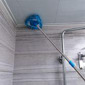 迷你小拖把家用輕便打掃擦墻衛生間廚房天花板瓷磚地墻面清潔神器  ATF  極有家