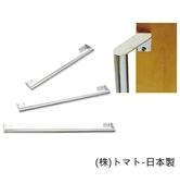 扶手 - 45度斜角式 50cm 老人用品 銀髮族 安全 不鏽鋼 日本製 [R0219]