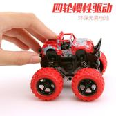 兒童玩具  慣性四驅越野車兒童男孩模型車抗耐摔玩具車2-3-4-5歲寶寶小汽車 歐萊爾藝術館