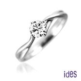 ides愛蒂思 精選GIA婚戒0.32克拉E/VS1八心八箭3EX完美車工鑽石戒指