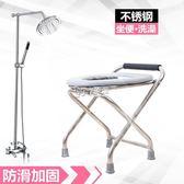 坐便椅 坐便凳子孕婦老人病人 坐便器 可折疊廁所大便椅馬桶 卡菲婭