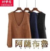 背心 馬甲女短款韓版學生學院風春秋季新款針織背心毛衣坎肩馬夾 雙12
