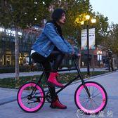 死飛自行車女活飛賽車單車公路迷你小輪倒剎車成人公主男20寸學生 igo CY潮流站