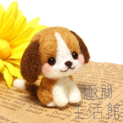 羊毛氈戳戳樂DIY材料包小狗比格犬手工制作創意成人【極簡生活】