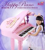兒童電子琴1-3-6歲女孩初學者入門鋼琴寶寶多功能可彈奏音樂玩具QM 依凡卡時尚