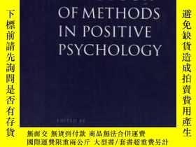 二手書博民逛書店Oxford罕見Handbook Of Methods In Positive PsychologyY3646