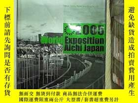 二手書博民逛書店2005罕見World exposition aichi japan  2005年日本愛知世博會Y203004