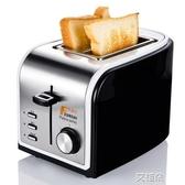 麵包機 MD-401家用全自動多士爐不銹鋼烤面包機2片吐司機      艾維朵 免運