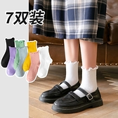 木耳邊襪子女中筒秋冬ins潮可愛日系花邊堆堆襪白色純棉荷葉棉襪 「雙11狂歡購」