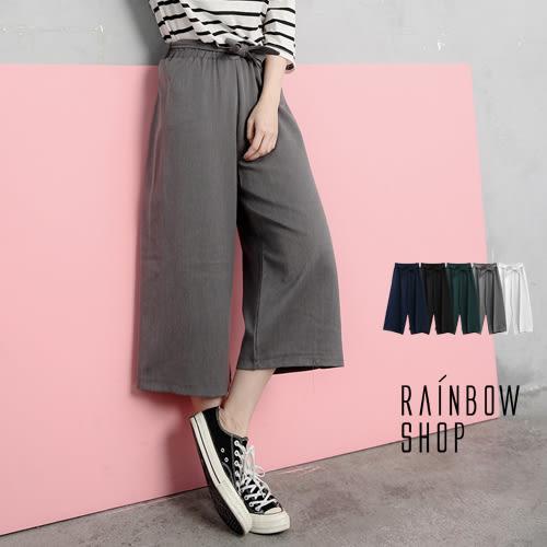 經典好感多色寬褲(附綁帶)-M-Rainbow【A97001-11】