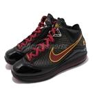 Nike 籃球鞋 LeBron VII ...