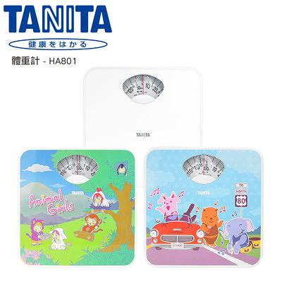 TANITA 體重計 HA-801 機械式 指針式 磅秤 量體重 家用秤 家庭必備 日本大牌 【生活ODOKE】