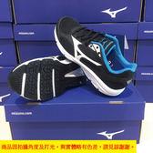 美津濃 MIZUNO 兒童跑鞋  MAXIMIZER 20 JR (黑藍) 一般楦 童鞋 K1GC182002【 胖媛的店 】