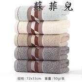 5條裝毛巾純棉 洗臉家用成人柔軟全棉速干強吸水大毛巾
